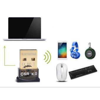 USB Bluetooth Adapter V4.0 Dual Mode High Speed Wireless Bluetooth Dongle CSR 4.0 USB 2.0/3.0 For Windows 10/8/7/Vista/XP รุ่น MG1001 (Black)