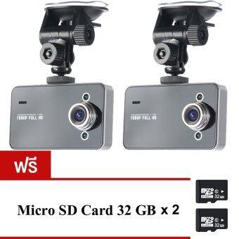 Vehicle Black กล้องติดรถยนต์ SUPER CAR CAMERA FULL HD MENU THAIรุ่น K6000 แพ็คคู่ (สีดำ)แถมฟรี Micro SDCARD 32G 2อัน