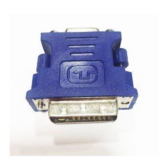 ตัวแปลง VGA 15pin F