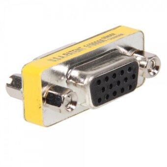 VGA HD15 Female to Female Mini Gender Changer Adapter (Intl)