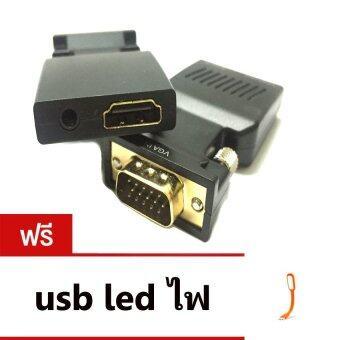หัวแปลงสัญญาณ vga to hdmi with audio converter