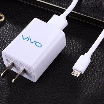 VIVO หัวชาร์จ Smart Charger พร้อมสาย Fast Charging Micro USBความยาว 1m. รุ่น XB-2A