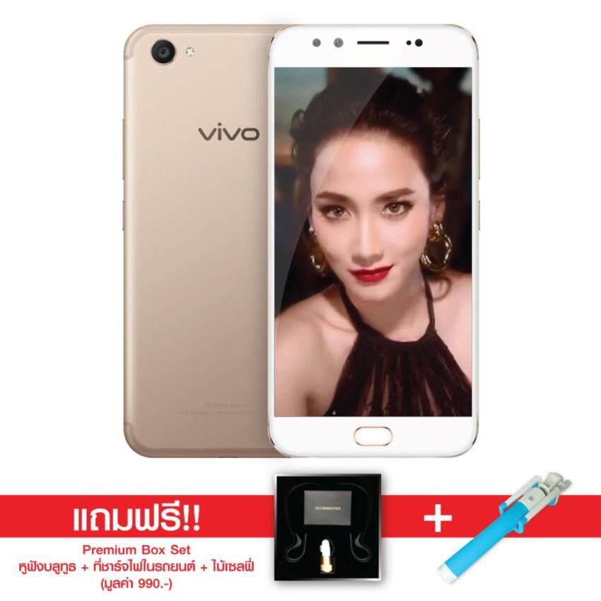 Vivo V5 Plus (4/64GB) กล้องหน้าเลนส์คู่ 20 ล้าน เพอร์เฟกต์ทุกเซลฟี่