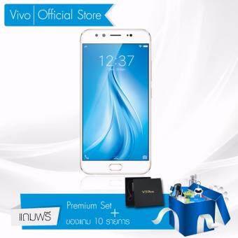 Vivo V5Plus (Gold) 64GB แถมฟรี 10 รายการ
