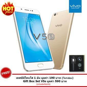 Vivo V5s (Ram 4GB) Support 4G LTE + ติดฟิล์มใส