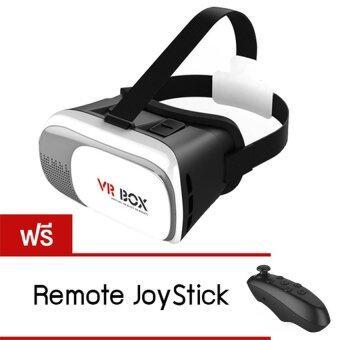 VR BOX เจน 2 กล่องVR แว่น VR สำหรับโทรศัพท์มือถือ 4 นิ้ว - 6นิ้ว(White)