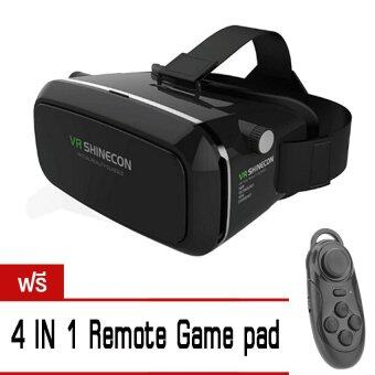 Harga VR SHINECON by 9FINAL Virtual Reality Mobile Phone 3D Glasses 3DMovies Games (สีดำ) ฟรี 4 in 1 bluetooth remote controller