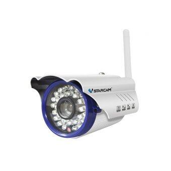 VSTARCAM C7815WIP PNP IPCAM WIFI 1.3 MP (White)