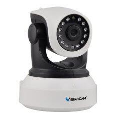 Vstarcam กล้องวงจร ปิด IP Camera รุ่น C7824wip 1.0 Mp and IR Cut WIP HD ONVIF – สีขาว/ดำ