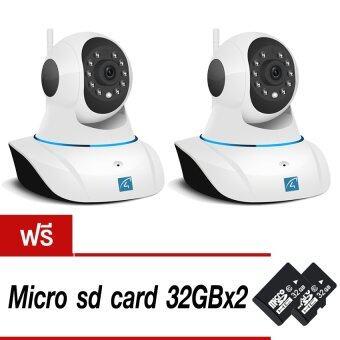 เปรียบเทียบราคา Vstarcam กล้องวงจร ปิด IP Camera รุ่น C7825wip 1.0 Mp and IR CutWIP HD ONVIF แพ็คคู่ – White (แถมฟรี Micro SD CRAD 32GBแพ็คคู่)
