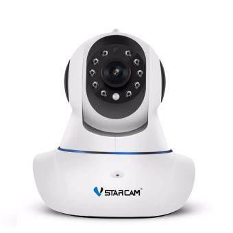 Vstarcam กล้องวงจร ปิด IP Camera รุ่น C7825wip 1.0 Mp HD White