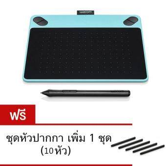 Wacom Intuos Draw CTL-490/B0-CX Pen Tablet Small (Blue) แถมฟรี หัวปากกาสำรองเพิ่ม 1 ชุด (10หัว)