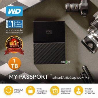 โปรโมชั่นพิเศษ WD New My Passport Ultra 2017 1TB USB 3.0 2.5 (Black)