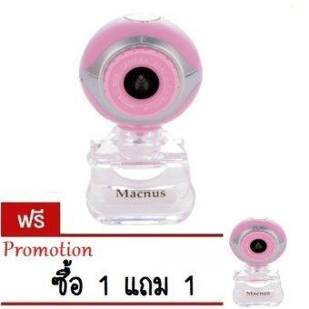 WEB CAMERA MACNUS รุ่น KZS-061 (PINK)