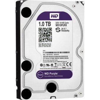 Western Digital WD ฮาร์ดดิสก์ 1.0TB WD Purpleฮาร์ดดิสก์สำหรับระบบกล้องวงจรปิดโดยเฉพาะ