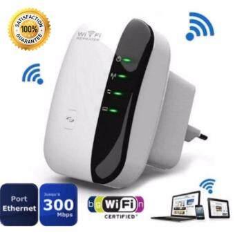 Wifi Repeater ตัวกระจายอินเตอร์เน็ต 300M