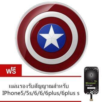 สนใจซื้อ Wireless Chargerเครื่องชาร์จไร้สาย + แผ่นรับสัญญาณสำหรับ Iphone 56ขึ้นไป