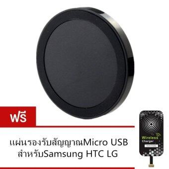 Wireless Charging Charger Pad for Samsung Galaxy S4 S5 S6 Edge Note3 Moto360 Free แผ่นรับสัญญาณสำหรับ Samsung/Android