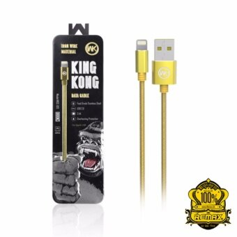 WK KING KONG Data Cable WDC-013i (For IPhone) สายชาร์จไอโฟน