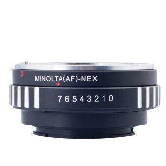 XCSource อะแดปเตอร์ สำหรับ Sony Alpha Minolta AF A-type Lens toSony NEX E-Mount Camera