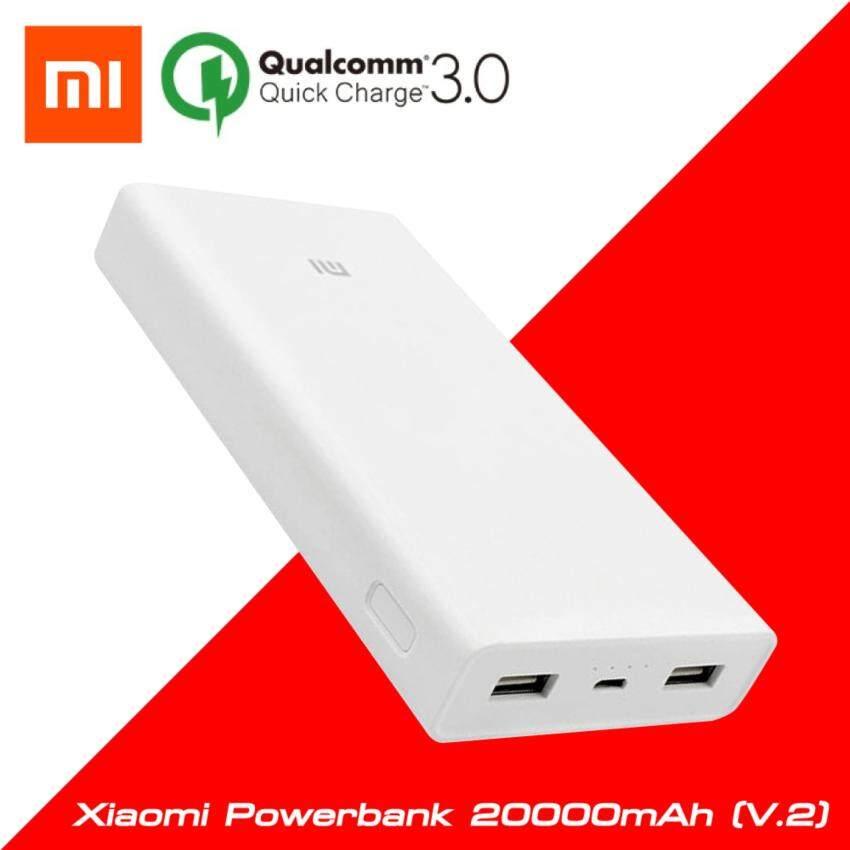 Xiaomi Mi PowerBank 2 แบตสำรอง 20000mAh (V.2) รองรับ Quick Charge 3.0
