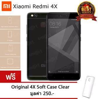 Xiaomi Redmi 4X 32GB รับประกันศูนย์ไทย 1 ปี (Black)
