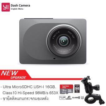 Xiaomi Yi Dash Cam กล้องติดรถยนต์ Full HD 1080P ADAS Wi-Fi (Gray) + sandisk MicroSD16GB. Class10 98MB/s Ultra + ขายึดกล้องติดแกนกระจกมองหลัง