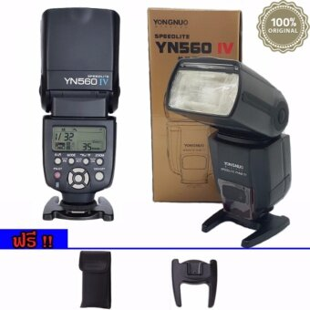 Yongnuo YN560 IV แฟลช Yongnuo Flash Yongnuo Speedlite for dslr