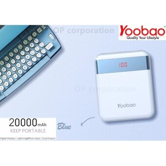 Yoobao แบตเตอรี่สำรอง power bank 20000mAh LED Dual Output Universal S20Pro(blue)