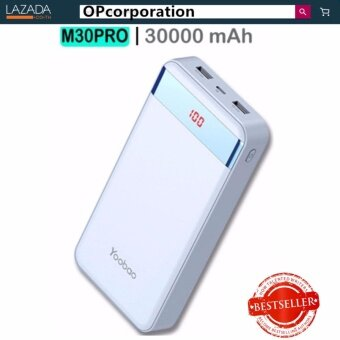 Yoobao แบตเตอรี่สำรอง power bank 30000mAh LED Dual Output Universal m30Pro(blue)