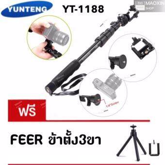 YUNTENG YT-1188 Wired Cable Extendable Selfie Stick MonopodSelf-Timer with Phone Clip for iPhone Samsung Smartphone DSLRCamera FEER ขาตั้ง3ขา