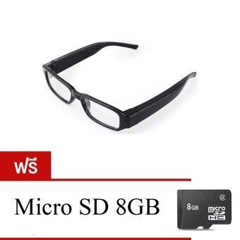 Zeed กล้องแว่นตา รุ่น Glasses HD720P 8GB - สีดำ (แถม Micro SD 8 GB)