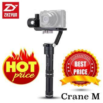 Zhiyun Crane M 3 axis Handheld Stabilizer 3-axis gimbal for DSLR