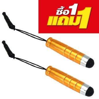 ปากกาสไตลัส พร้อมจุกยางกันฝุ่นในตัว สำหรับจอมือถือ - แท็บเล็ตทุกรุ่น (ซื้อ 1 ชุด แถมฟรี !! 1 ชุด)