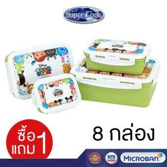 รีวิว (ซื้อ 1 แถม 1) Super Lock ชุดกล่องอาหาร Disney Tsum Tsum สีเขียว รุ่น 6116-8 (8 กล่อง)