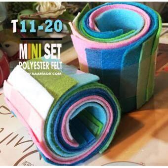 อยากขาย ผ้าสักหลาดเนื้อแข็ง 10สี 10 ชิ้น ไล่เฉดสี จาก T11 - T20 ขนาดชิ้นละ 6x14 เซนติเมตร