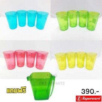 ศรีไทยซุปเปอร์แวร์ ชุดเซ็ทแก้วน้ำ16 ชิ้น 4 สี แถมเหยือกชุดถังใส่น้ำแข็ง ถูกสุดๆๆ