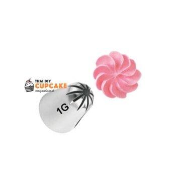 หัวบีบครีมเบอร์ 1G รูปดอกไม้ Drop Flower