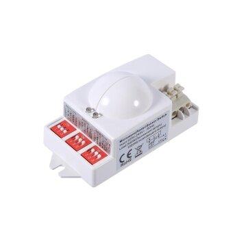 360° 500W Microwave Smart Motion Sensor Light Radar Switch Ceiling Recessed Wall Garage Control - intl - 5