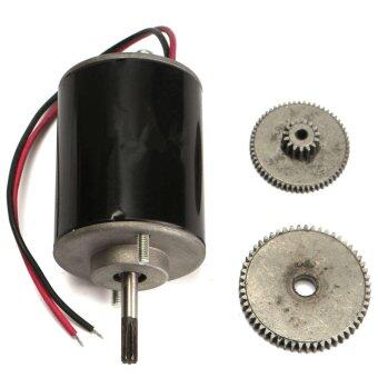 36W Small Wind Turbine Generators 12V-24V DC Permanent Magnet Motor W/ 2pcs Gear - intl