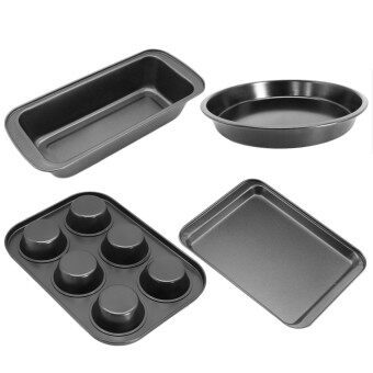 4 PCS Carbon Steel Bakeware Set Non-Stick Baking Bread Cake Pizza Tray Plate Container - intl