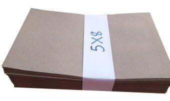 ซองเอกสาร สีน้ำตาล ขนาด กว้าง 5 นิ้ว ยาว 8 นิ้ว จำนวน 50 ซอง กระดาษKB หนา 110 แกรม สำหรับใส่เอกสาร สินค้า สำหรับสำนักงาน