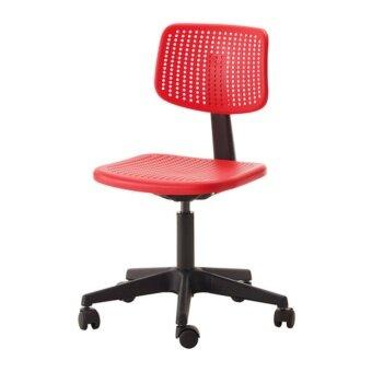 ALRIK เก้าอี้หมุน /ทำงาน /นั่งเล่น Swivel chair สูง 51-89 cm (แดง)