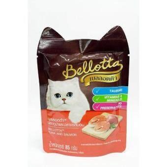 Bellotta อาหารเปียกแมว ชนิดซอง รสปลาทูน่าและแซลมอน 85g ( 12 units )