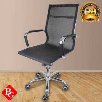 BG Furniture Home office เก้าอี้สำนักงาน เก้าอี้นั่งทำงานเก้าอี้ผู้บริหาร (Black) - รุ่น A-2