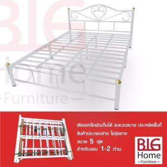 BH เตียงเหล็กอย่างดี พับเก็บได้ ขนาด 5ฟุต รุ่น INDY