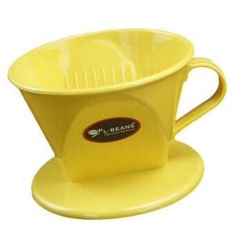 BolehDeals Coffee Filter Clever Coffee Dripper Cone Reusable BrewerPortable Yellow - intl