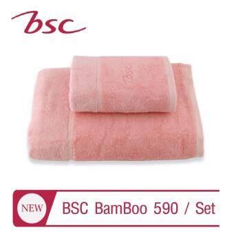 BSC BAMBOO ซื้อเช็ดตัว แถมฟรี เช็ดผม (สีชมพู) (Free แพ็คกล่อง Gift Set)