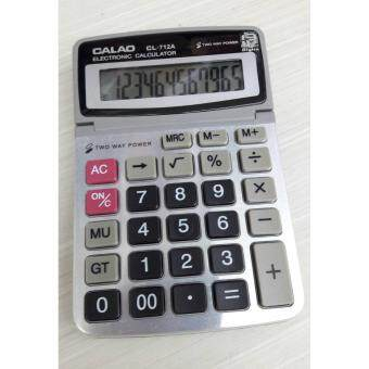 Harga CALAO CL-712A (12DIGIT) ELECTRONIC CALCULATOR
