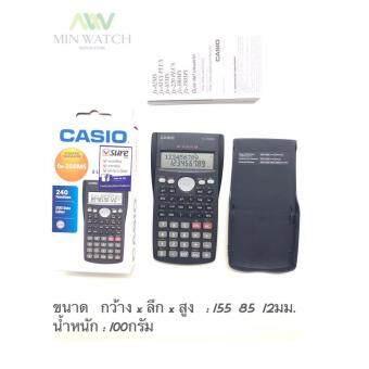 Casio เครื่องคิดเลข วิทยาศาสตร์ รุ่น FX-350MS (Black)